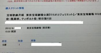 画像 066.jpg